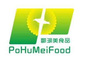 江西鄱湖�A�食品有限公司