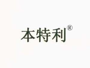 �x江佳由食品有限公司