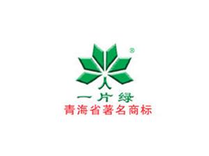 青海宁食(集团)有限公司
