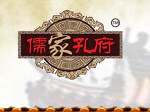 山东儒家食品有限公司