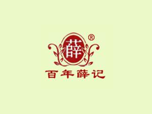 扬州薛记牛皮糖有限公司