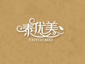 漳州泰��美食品有限公司