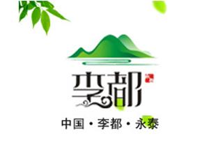 福建省永泰县顺达食品有限公司