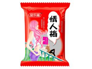 荆州市品乐福商贸有限公司