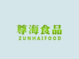 山东尊海食品有限公司
