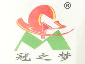 重庆恒冠食品有限公司