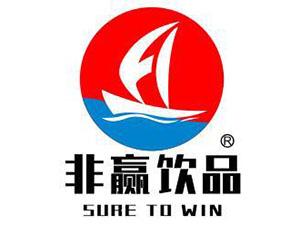 河南省非�A食品有限公司