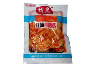 重庆骏辰立业食品有限公司