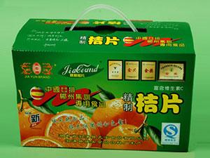 溆浦罐头食品饮料厂
