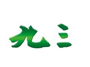 九三粮油工业集团有限公司