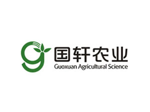 新疆国轩农业科技有限公司