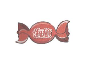 香港海亿(集团)食品有限公司