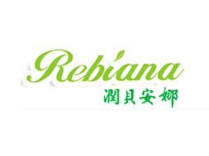 润贝(中国)饮料食品有限公司企业LOGO