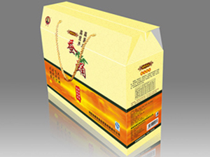 城固县康贸食品贸易有限公司