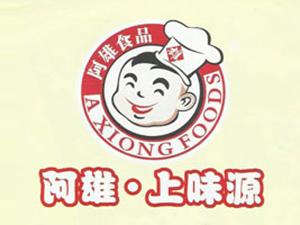 �L沙阿雄食品有限公司