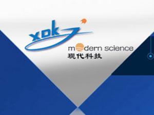潍坊现代科技发展有限公司