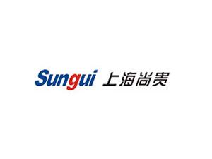 上海尚贵流体设备有限公司