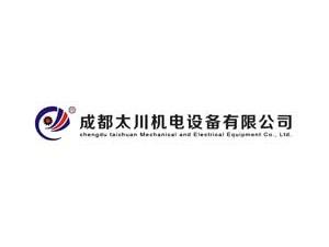成都太川机电设备有限公司