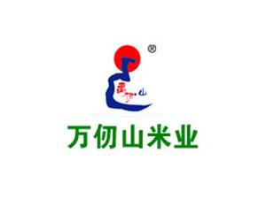 巴中万仞山米业有限公司