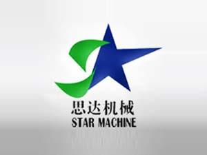 富阳思达机械有限公司