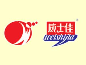 桂林市威士佳食品有限公司