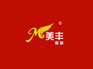 广州市美口佳食品有限公司企业LOGO