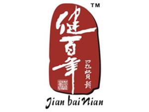 深圳市健百年生物科技有限公司