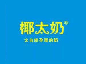 �B元(上海)食品有限公司