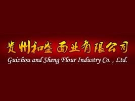 贵州和盛面业有限公司