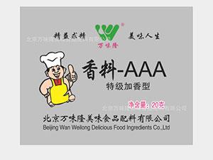 北京�f味隆美味食品配料有限公司