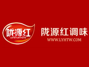 甘肃安吉红食品有限责任公司