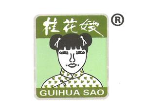 晋江联发食品有限公司