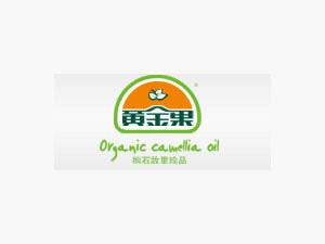 新余黄金果绿色食品有限公司