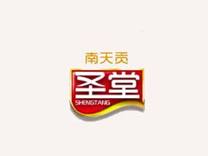 潞城市圣堂食品有限公司