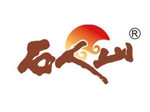 河南省石人山食品有限公司