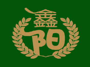张家川回族自治县建明清真食品有限公司