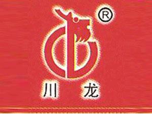 四川省川龙酿造食品有限公司企业LOGO