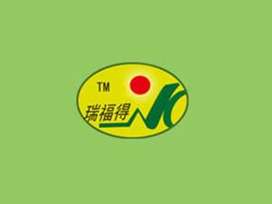 辽宁绿野农业科技有限公司