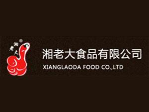 湘老大食品有限公司企业LOGO