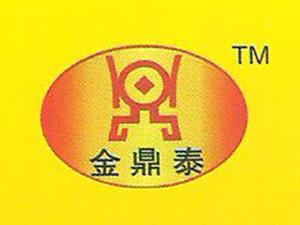 南县宏晖食品有限公司企业LOGO