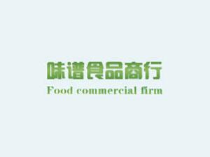 漳州市芗城区味谱食品商行