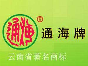 云南省通海�h�u菜�S