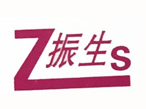 秦皇岛振生食品有限公司