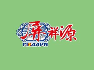 青岛屏祥源食品添加剂有限公司