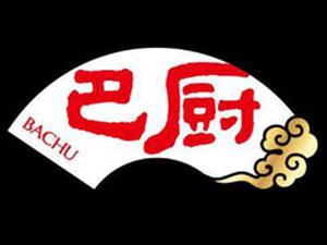 重庆巴厨调味品有限公司