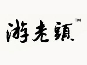 重庆八元实业有限公司