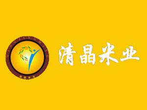 上饶市清晶米业有限公司