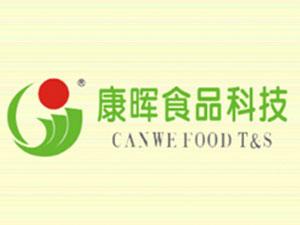郑州康晖食品科技有限公司
