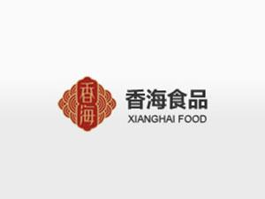 浙江香海食品股份有限公司