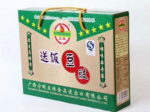 广西宁明正珠食品进出口有限公司